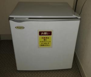 (ファミリーロッジ旅籠屋)冷蔵庫