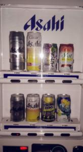 (ファミリーロッジ旅籠屋)自動販売機