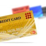 楽天カードのポイント還元率・メリット・特典・レビュー